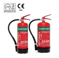 naffco clean agent fire extinguishers 2 naffco clean agent fire extinguishers